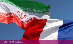 مشاوره فرانسه در ساخت ماهواره ملی ایران