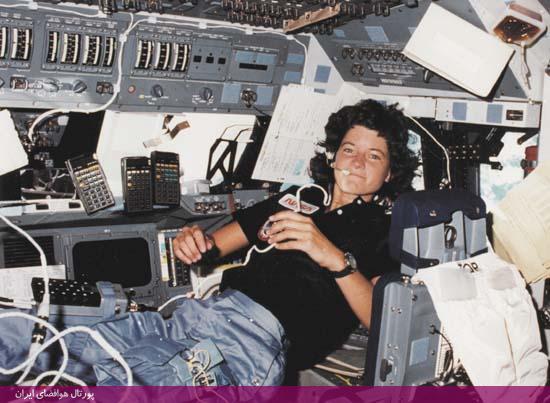 سالی راید، اولین زن فضانورد امریكایی در شاتل