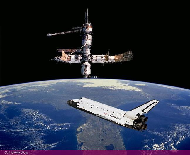 شاتل فضایی در حال نزدیك شدن به ایستگاه فضایی بینالمللی