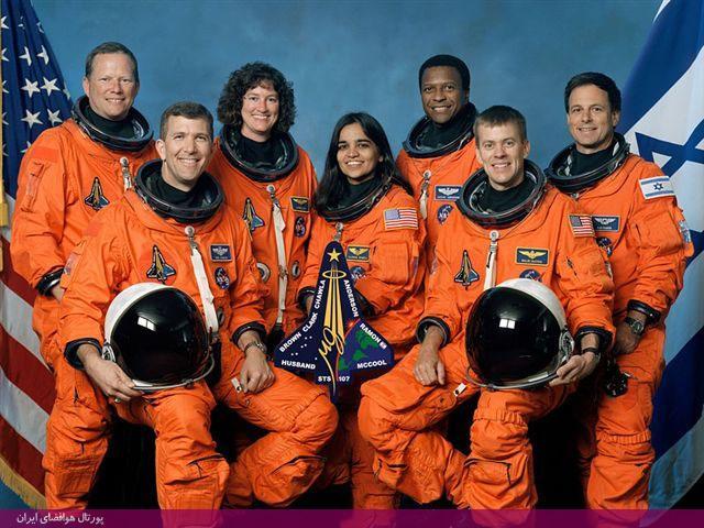 فضانوردان كشتهشده در سانحه كلمبیا