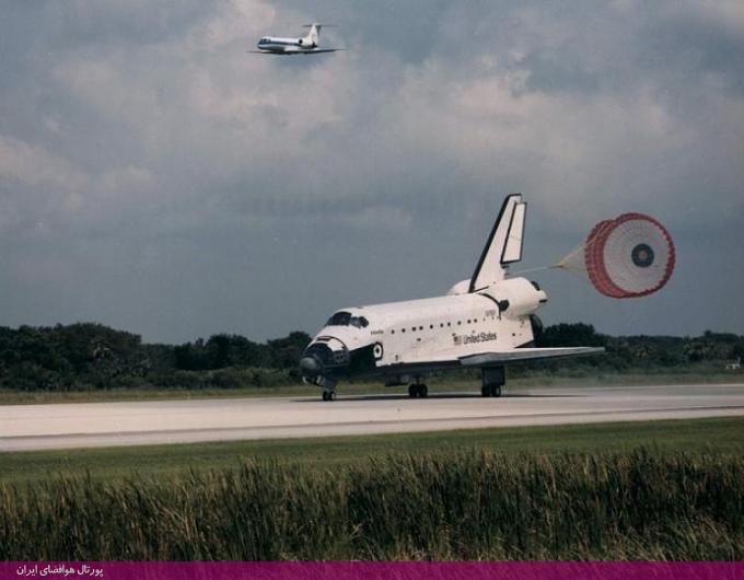 مدارگرد در لحظه فرود روی باند