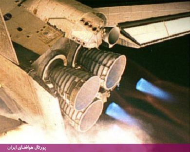 نمای موتورهای راكتی شاتل فضایی