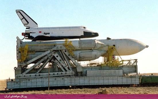 فضاپیمای بوران روسیه كه توسعه آن در سال 1993 متوقف شد